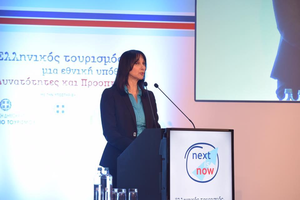 Greek Tourism Next is Now Forum 2018 in Greece by AriaPR Ariadne Nikaki